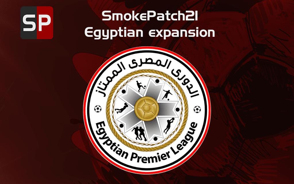 Egyptian league pes21